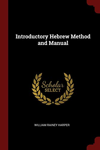 9781375728409: Introductory Hebrew Method and Manual