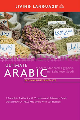 9781400009770: Ultimate Arabic Beginner-Intermediate (Coursebook) (Ultimate Beginner-Intermediate)