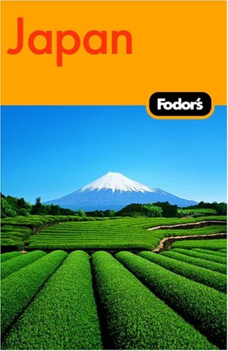 9781400013647: Fodor's Japan, 17th Edition (Travel Guide)
