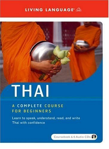 9781400019892: Spoken World: Thai