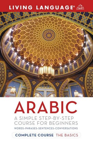 9781400019922: Complete Arabic: The Basics (Coursebook) (Complete Basic Courses)