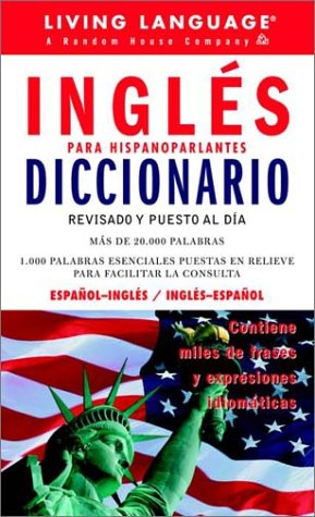 9781400020133: Ingles Dictionary (LL(R) Complete Basic Courses) (Spanish Edition)