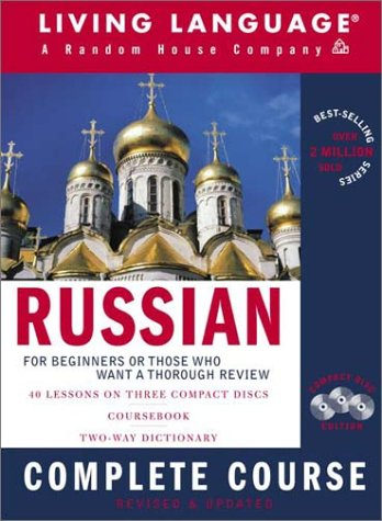 9781400020270: Russian Complete Course: Basic-Intermediate, Compact Disc Edition (LL(R) Complete Basic Courses)