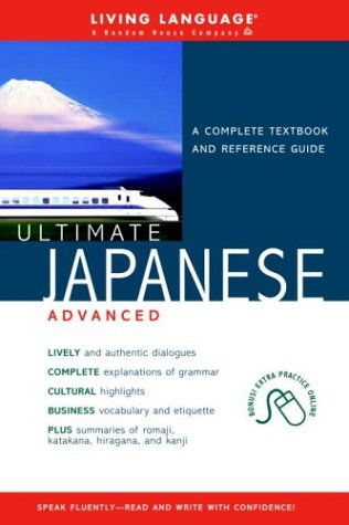 9781400020676: Ultimate Japanese Advanced (Book) (Ultimate Advanced)