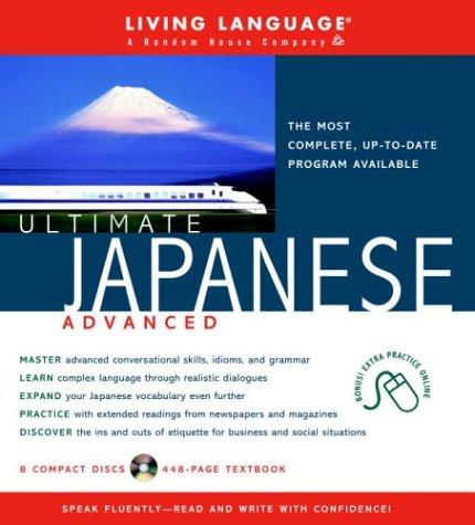 9781400020690: Ultimate Japanese Advanced (CD Pkg) (Ultimate Advanced)