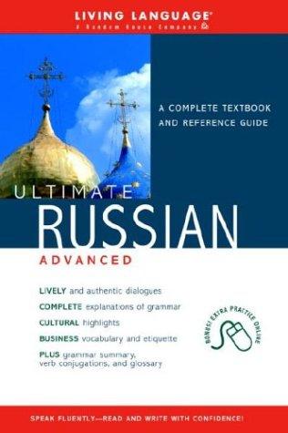 9781400020706: Ultimate Russian Advanced (Coursebook) (Ultimate Advanced)