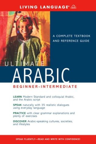 9781400020812: Ultimate Arabic Beginner-Intermediate (Book only) (LL Ultimate Basic-Intermed)