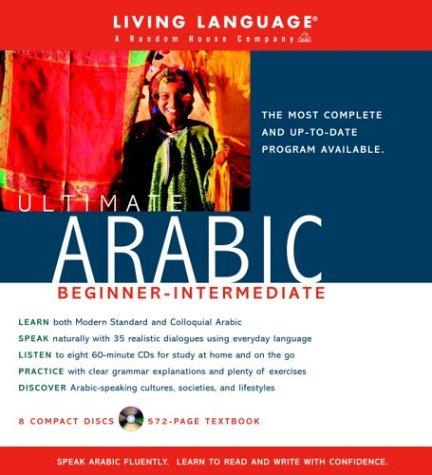 9781400020829: Ultimate Arabic Beginner-Intermediate