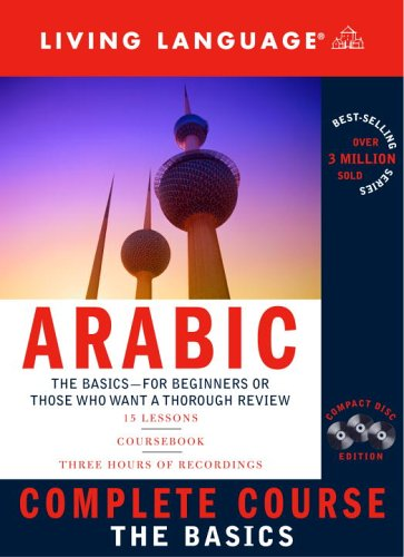 9781400021239: Complete Arabic: The Basics (Complete Basic Courses)