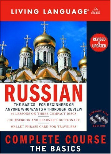 9781400021567: Complete Russian: The Basics (CD) (Complete Basic Courses)