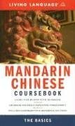 9781400022731: Complete Chinese (Mandarin): The Basics (Book) (Complete Basic Courses)