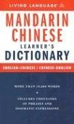 9781400022748: Complete Chinese (Mandarin): The Basics (Dictionary) (Complete Basic Courses)
