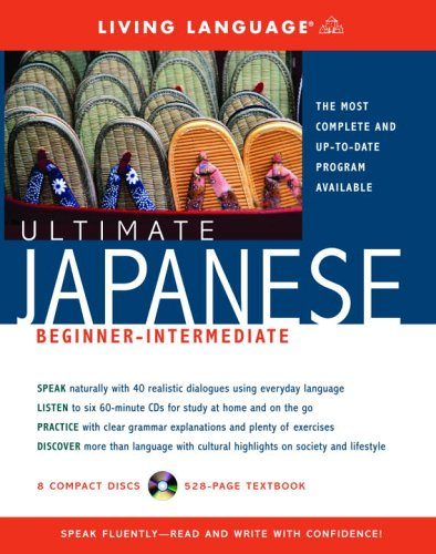 9781400023080: Ultimate Japanese Beginner-Intermediate
