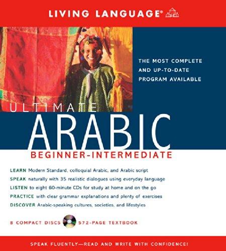 9781400023332: Ultimate Arabic Beginner-Intermediate