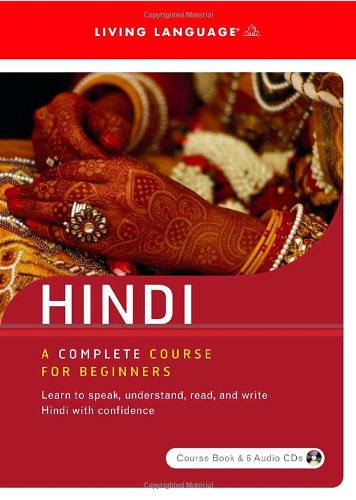 9781400023455: Hindi: A Complete Course for Beginners (Book & 6 Audio CDs)