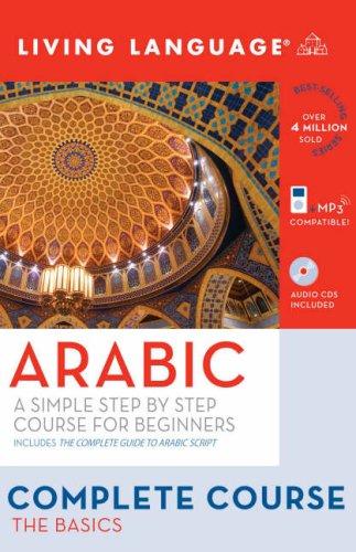 Complete Arabic: The Basics (Book and CD: Living Language,Bettaieb, Rym,Bouchentouf,