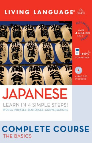 9781400024186: Complete Japanese: The Basics (Book and CD Set): Includes Coursebook, 4 Audio CDs, and Learner's Dictionary (Complete Basic Courses)