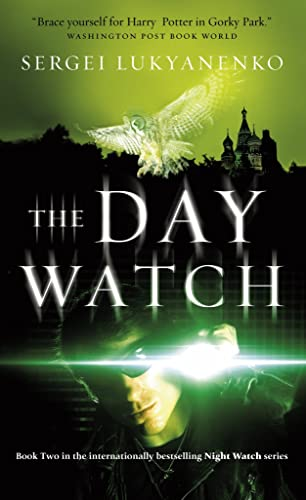 9781400025138: The Day Watch