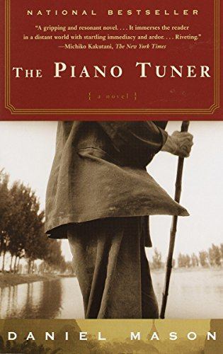 9781400030385: The Piano Tuner