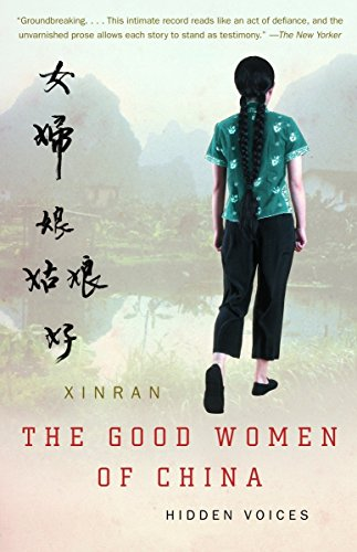 9781400030804: The Good Women of China: Hidden Voices