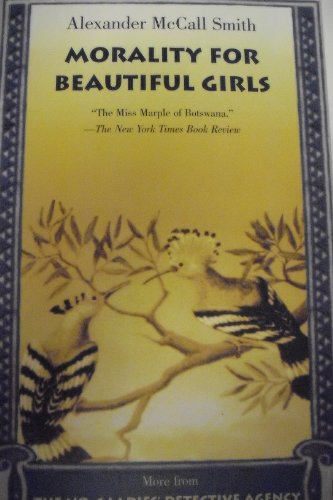 9781400031368: Morality for Beautiful Girls (No. 1 Ladies' Detective Agency)