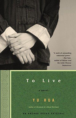 9781400031863: To Live: A Novel