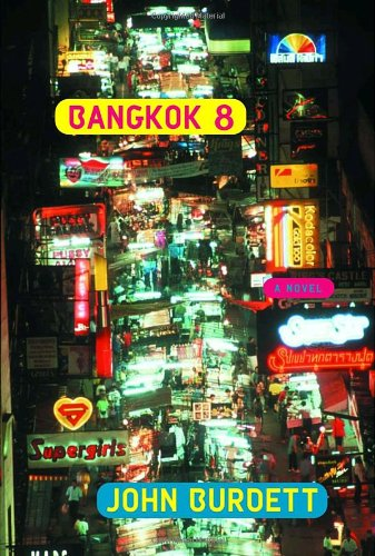 9781400040445: Bangkok 8: A Royal Thai Detective Novel (1)