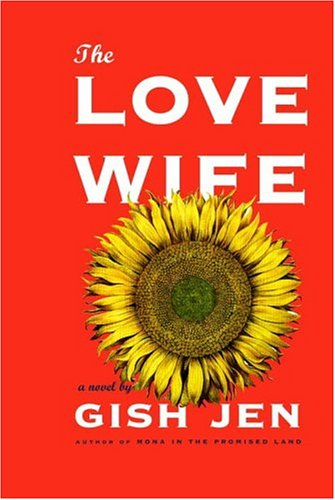 The Love Wife: Jen, Gish