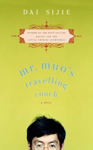 9781400042593: Mr. Muo's Travelling Couch