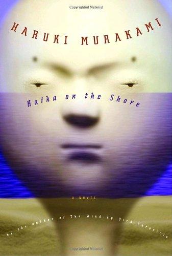 9781400043668: Kafka on the Shore