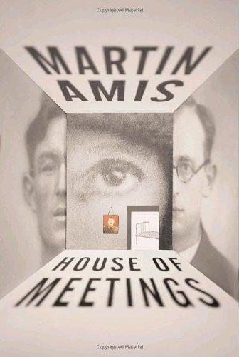 9781400044559: House of Meetings