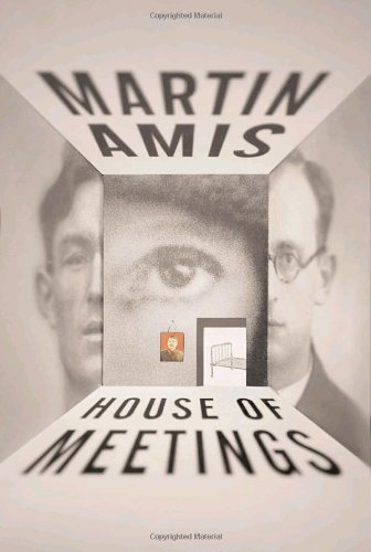 9781400044559: House of Meetings
