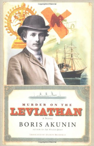 9781400060511: Murder on the Leviathan: A Novel