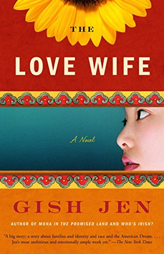 9781400076512: The Love Wife