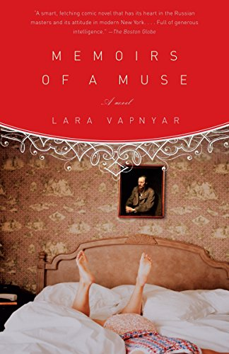 9781400077007: Memoirs of a Muse