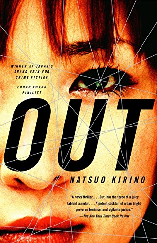 9781400078370: Out: A Thriller