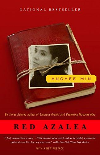 9781400096985: Red Azalea