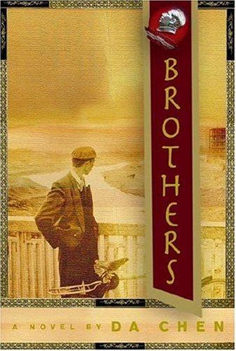 9781400097289: Brothers: A Novel