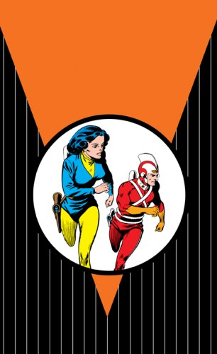 Adam Strange. The - Archives, Volume 3 (DC Archive Editions): Gardner Fox