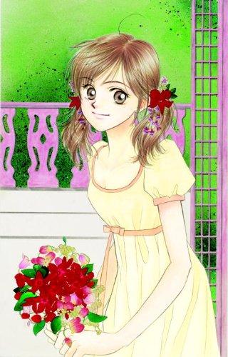 9781401220990: Venus in Love, Vol. 7