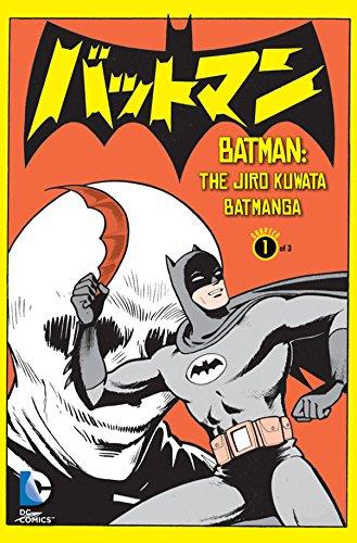 9781401252779: Batman: The Jiro Kuwata Batmanga Vol. 1