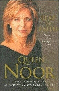 9781401363000: Leap of Faith: Memoirs of an Unexpected Life