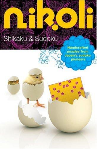 9781402757556: Shikaku & Sudoku