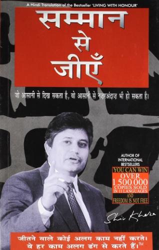 9781403923813: Samman Se Jiye - (Hindi)