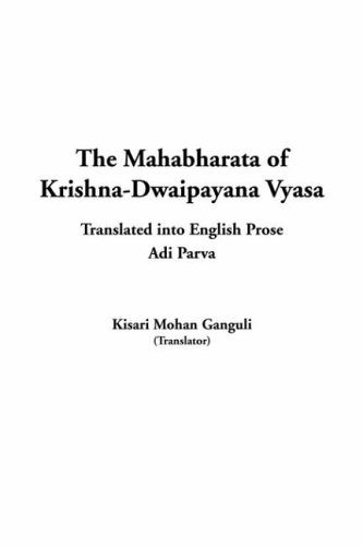 9781404389540: The Mahabharata of Krishna-Dwaipayana Vyasa