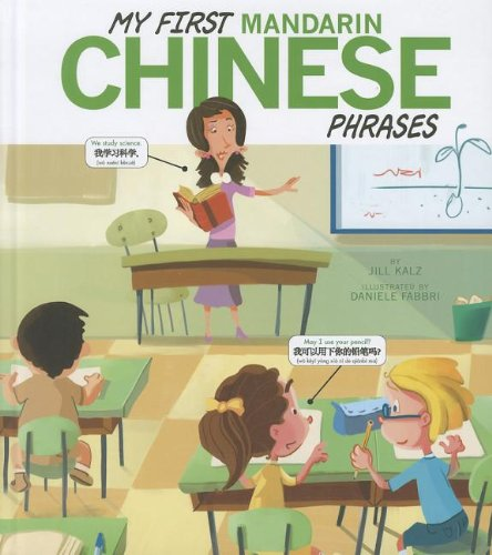 9781404871557: My First Mandarin Chinese Phrases (Speak Another Language!)