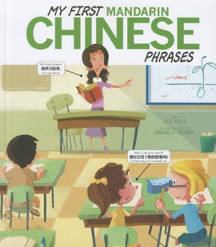 9781404872462: My First Mandarin Chinese Phrases (Speak Another Language!)