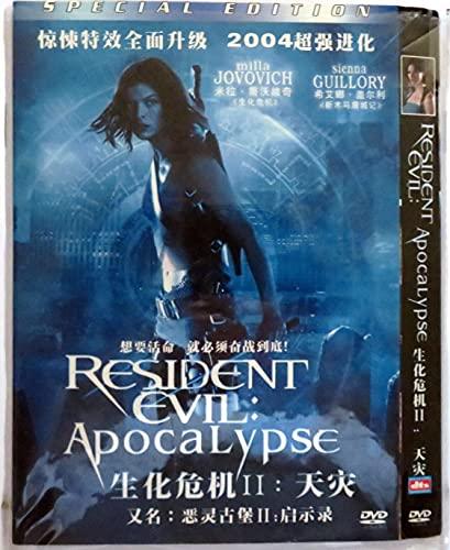 9781404923614: Resident Evil (Superbit Collection)