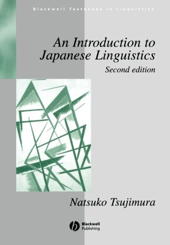 9781405110655: An Introduction to Japanese Linguistics