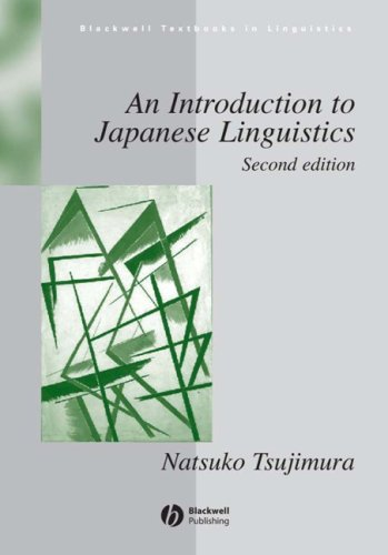 9781405110662: An Introduction to Japanese Linguistics